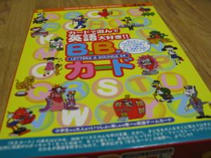 B.B.カード