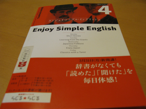 Enjoy Simple English